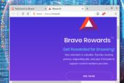 Brave Browser en Linux